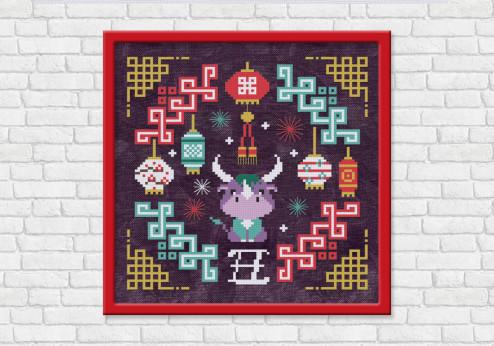 chinese zodiac cross stitch ox