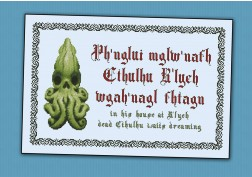 Cthulhu quote